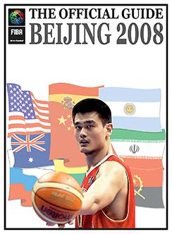 Peking-2008