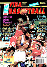 fiba-basketball-1991