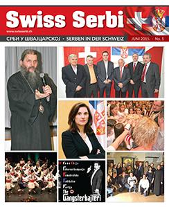 svajcarska-2015