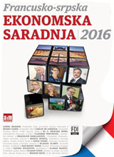 Francusko - srpska ekonomska saradnja