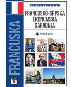francuska-2015