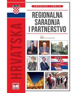 hrvatska-2015