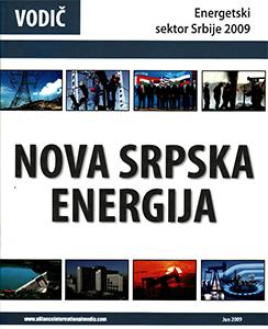 nova-srpska-energija-2009