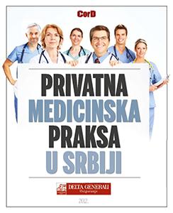 privatna-medicinska-praksa-u-srbiji