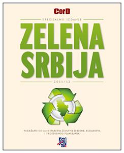 zelena-srbija-2011
