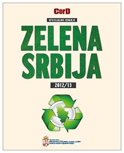 zelena-srbija-2012