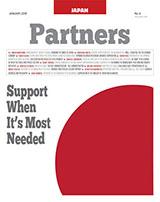 Japan - Partners 2018